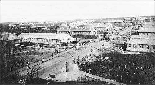 старые фото северодвинска молотовска